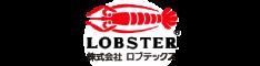 ロブスターの工具・電動工具買取いたします。