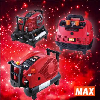 MAX 高圧エアコンプレッサAK-HL1250E2(27L),AK-CH7900E,AK-HL9700E